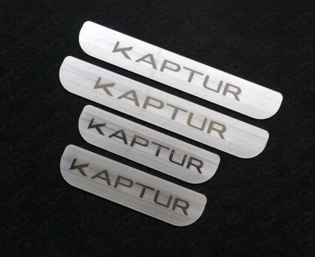 Renault Kaptur 2016- Накладки на пороги (лист шлифованный надпись Kaptur)